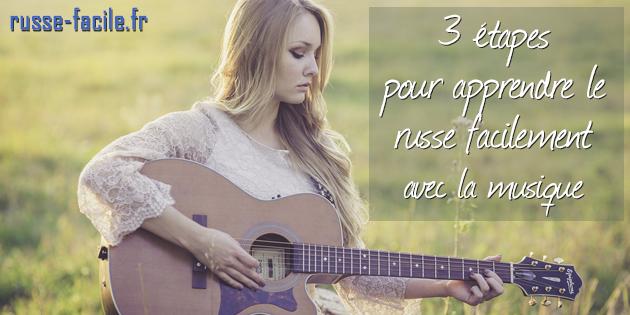 Apprendre le russe avec la musique en 3 étapes