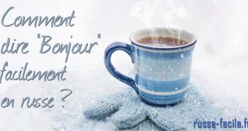 """Traduction de """"bonjour"""" en russe, découvrez comment saluer les gens en Russie"""