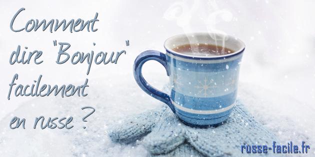 Dire Bonjour En Russe Cours Complet Et Phonétique