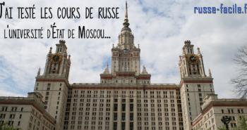 Cours de russe à l'université de Moscou