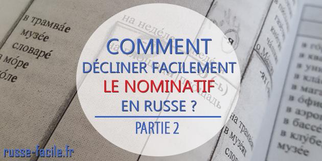 Comment décliner facilement le nominatif en russe (part.2)