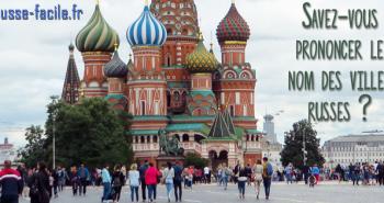 Prononciation des villes russe, savez-vous comment les prononcer correctement ?