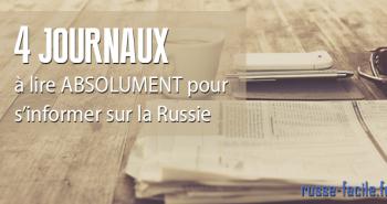 4 journaux à lire absolument pour s'améliorer en russe au quotidien et s'informer sur la Russie