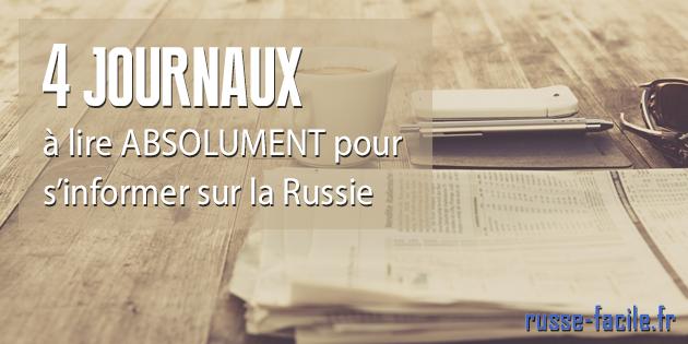 Journaux nouvelles de langue russe