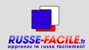 Logo 2 russe-facile