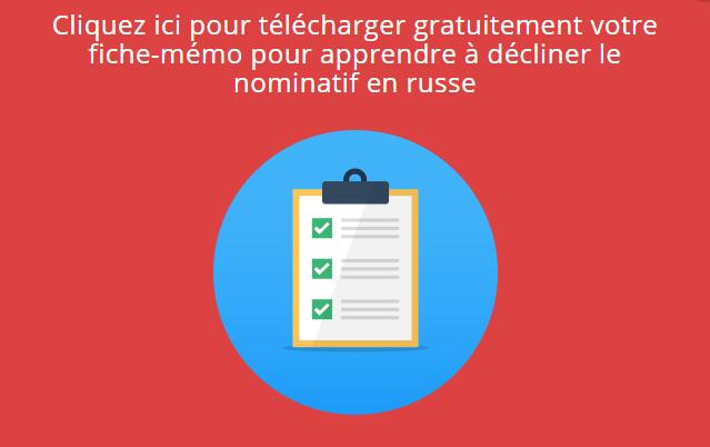 img_décliner_nominatif_en_russe