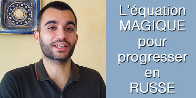 rf-equation-magique-apprendre-russe